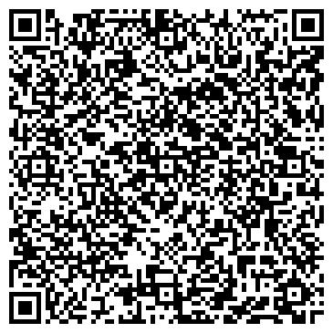 QR-код с контактной информацией организации Радуга, Интернет магазин