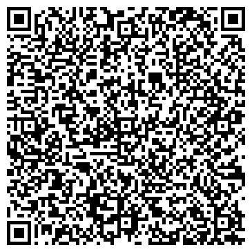 QR-код с контактной информацией организации Интернет магазин Стиляжка, ЧП