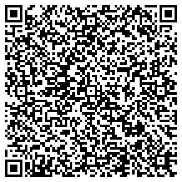 QR-код с контактной информацией организации Babyma, Интернет-магазин