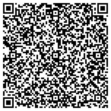 QR-код с контактной информацией организации KinderWelt (КиндерВелт), ТОО