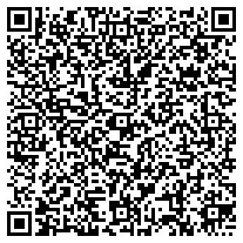 QR-код с контактной информацией организации Первый транспорт малыша, Представительство