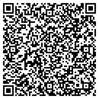 QR-код с контактной информацией организации ВЛАД-ХЛЕБ