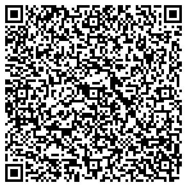 QR-код с контактной информацией организации ДЛ-Трейд (DL-Trade), ТОО