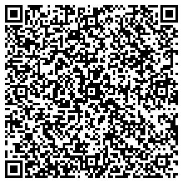 QR-код с контактной информацией организации SPRING, ТОО