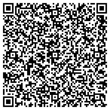 QR-код с контактной информацией организации BABY BUTIK (Бэби бутик), ТОО