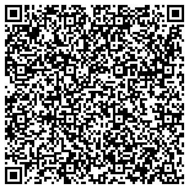QR-код с контактной информацией организации Next NS (Некст НС), ТОО