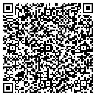 QR-код с контактной информацией организации Бусинка, ЧП