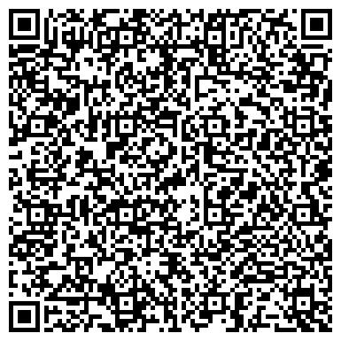 """QR-код с контактной информацией организации Общество с ограниченной ответственностью Интернет-магазин """"Intermarket.kz"""""""