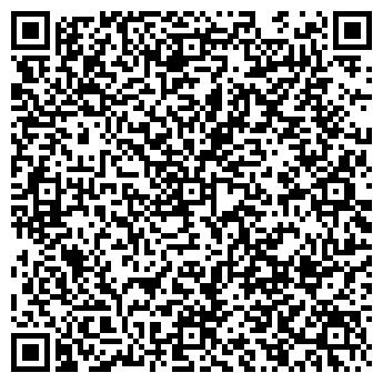QR-код с контактной информацией организации «ДЕЛОРРИ»