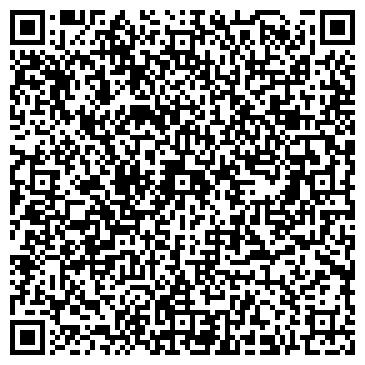QR-код с контактной информацией организации ТОО «ITeam»