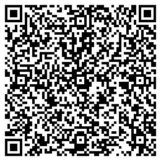 QR-код с контактной информацией организации Общество с ограниченной ответственностью Cefiro