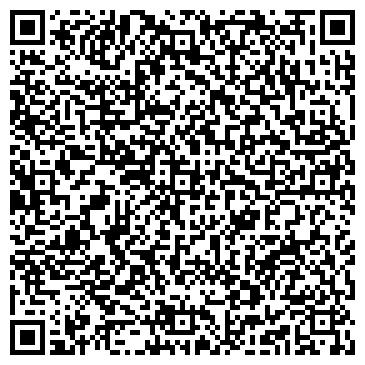 QR-код с контактной информацией организации Общество с ограниченной ответственностью ТОО Диапазон XXI век