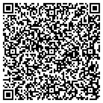 """QR-код с контактной информацией организации ТОО """"Принт Ресурс"""""""