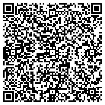 QR-код с контактной информацией организации Св-Линк