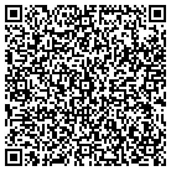 QR-код с контактной информацией организации Шате-М Плюс, ЧП