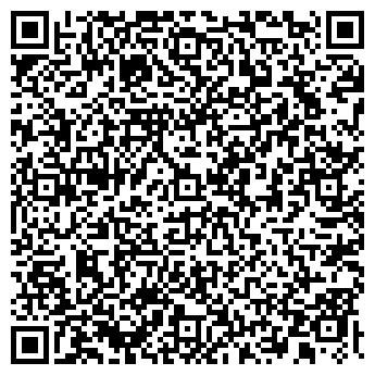 QR-код с контактной информацией организации Пларк Трэйд, ООО