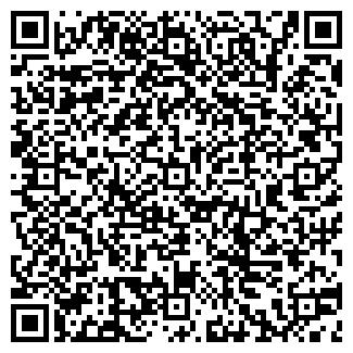 QR-код с контактной информацией организации МАГАЗИН № 96