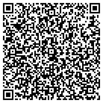 QR-код с контактной информацией организации Андини, ООО