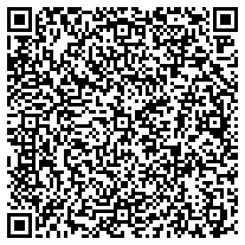QR-код с контактной информацией организации Найдович С. С., ИП
