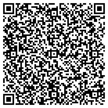 QR-код с контактной информацией организации Цифровик, ООО