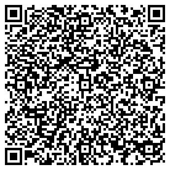 QR-код с контактной информацией организации Контка, УП