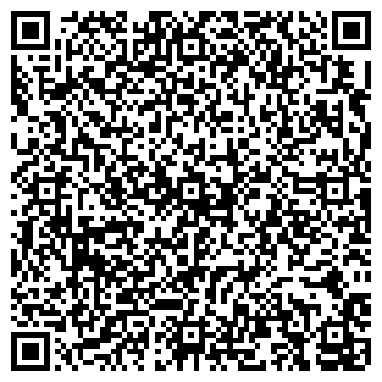 QR-код с контактной информацией организации Илпо, ООО