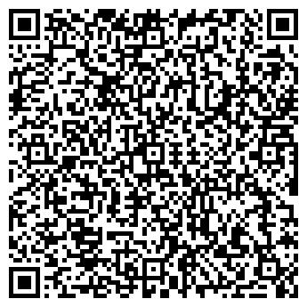 QR-код с контактной информацией организации Квазарплюс, ООО