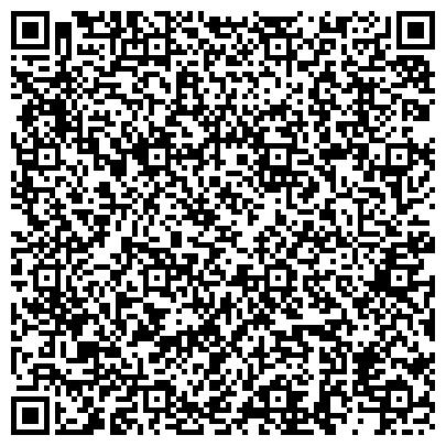 QR-код с контактной информацией организации Ромб + (Карафа-Корбут), ПТУП