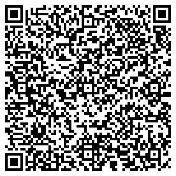 QR-код с контактной информацией организации Адлига, ОДО
