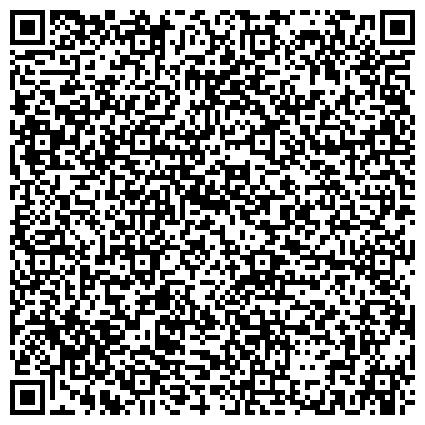 QR-код с контактной информацией организации Вычислительный центр Витебского областного управления статистики, АО