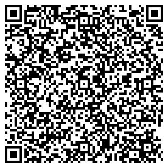 QR-код с контактной информацией организации Офиспарк, ООО