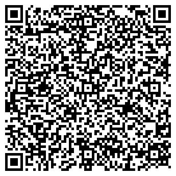 QR-код с контактной информацией организации Презо, ООО