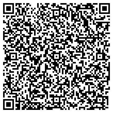 QR-код с контактной информацией организации БелТоргОфис, ЧП