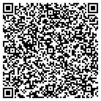 QR-код с контактной информацией организации Сибиллина, ЧУП