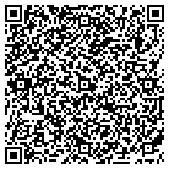 QR-код с контактной информацией организации Бимаген-Плюс, ОДО