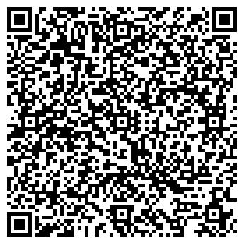 QR-код с контактной информацией организации Канцпапир, ООО