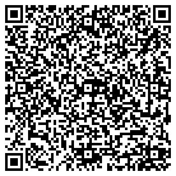 QR-код с контактной информацией организации Хардин А. Н., ИП