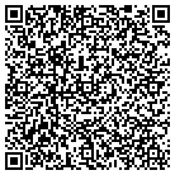 QR-код с контактной информацией организации Скайком, ООО