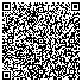 QR-код с контактной информацией организации Микст, ПЧУП