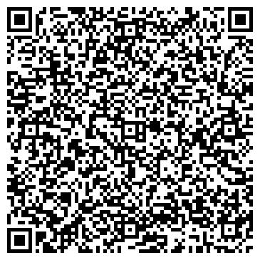 QR-код с контактной информацией организации БелАстория Альфа, ООО
