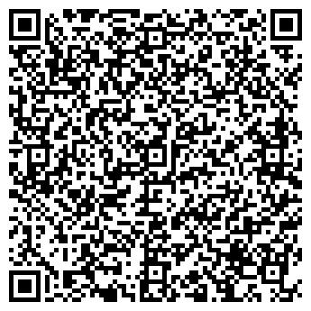 QR-код с контактной информацией организации Штейгертех, ООО
