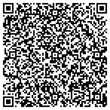 QR-код с контактной информацией организации Шеленг-коммуникейшн, ООО
