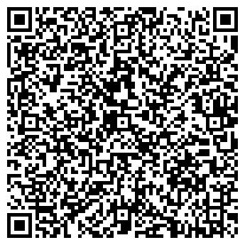 QR-код с контактной информацией организации Алюминтехно, СООО