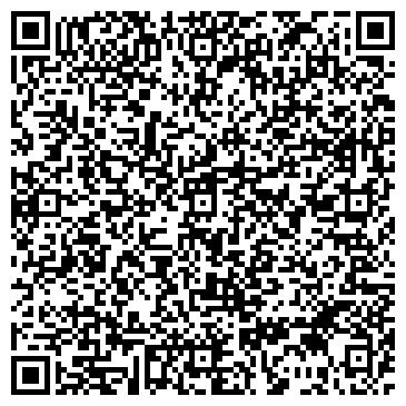 QR-код с контактной информацией организации ДЕКК Интернешнл, ООО