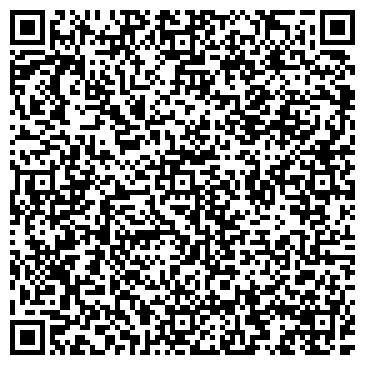 QR-код с контактной информацией организации СиДи Бокс (CD-BOX), ООО