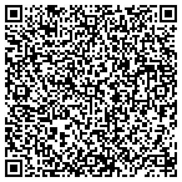 QR-код с контактной информацией организации Адара-трейдинг, ОДО