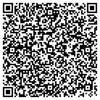 QR-код с контактной информацией организации Белавтомедиа, ЧП