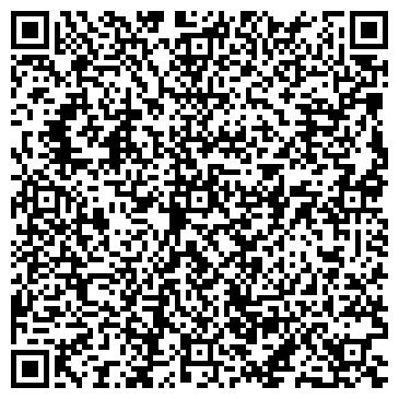 QR-код с контактной информацией организации Электронсистем, ООО