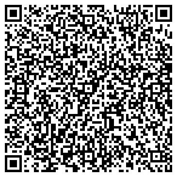 QR-код с контактной информацией организации Лаптоп центр, ЧТУП