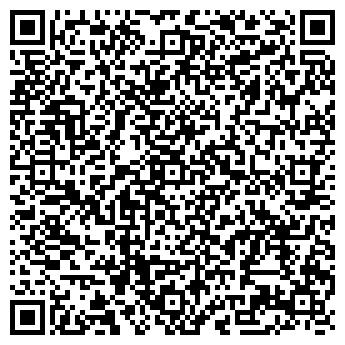 QR-код с контактной информацией организации Бытрадиосервис, ОДО